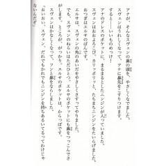 Page light novel d'occasion Anna et la reine des neiges - Elsa la reine bien-aimée en version Japonaise