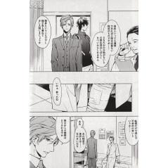 Page manga d'occasion 10 Count Tome 1 en version Japonaise