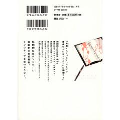 Face arrière manga d'occasion 10 Count Tome 1 en version Japonaise