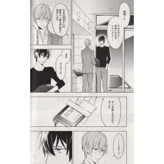 Page manga d'occasion 10 Count Tome 2 en version Japonaise