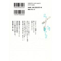 Face arrière manga d'occasion 10 Count Tome 2 en version Japonaise