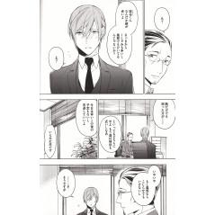 Page manga d'occasion 10 Count Tome 3 en version Japonaise