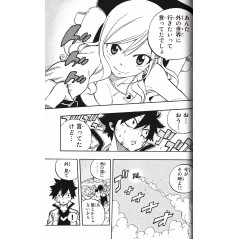 Page manga d'occasion Edens Zero Tome 01 en version Japonaise