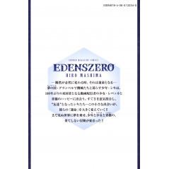 Face arrière manga d'occasion Edens Zero Tome 01 en version Japonaise