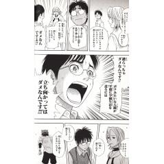 Page manga d'occasion Sket Dance Tome 01 en version Japonaise