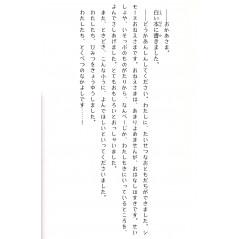 Page light novel d'occasion Cendrillon en version Japonaise