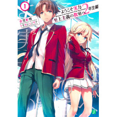 Couverture light novel d'occasion Classroom of the Elite Saison 2 Tome 01 en version Japonaise