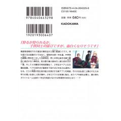 Face arrière light novel d'occasion Classroom of the Elite Saison 2 Tome 01 en version Japonaise