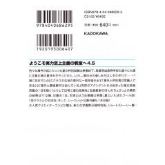 Face arrière light novel d'occasion Classroom of the Elite Tome 04.5 en version Japonaise