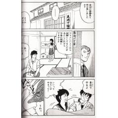 Page manga d'occasion Yami Kariudo Tome 05 en version Japonaise
