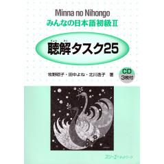 Couverture livre apprentissage d'occasion Minna no Nihongo 2 Chookai Tasuku 25 - Exercices de Compréhension Orale (Sans Cd)
