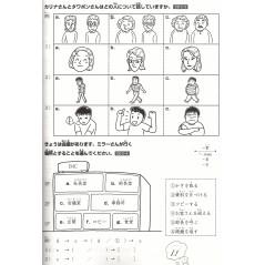Page livre apprentissage d'occasion Minna no Nihongo 2 Chookai Tasuku 25 - Exercices de Compréhension Orale (Sans Cd)