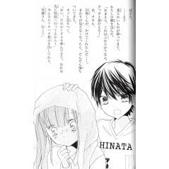Page livre d'occasion Roman pour enfants 1% Amour Inégalé Tome 01 en version Japonaise