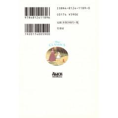 Face arrière light novel d'occasion Alice au Pays des Merveilles Disney Classics 3 en version Japonaise