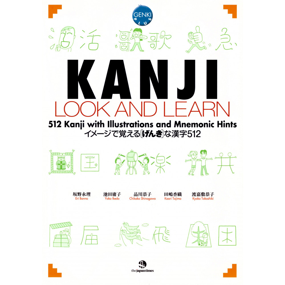 Couverture livre apprentissage d'occasion Kanji Look And Learn