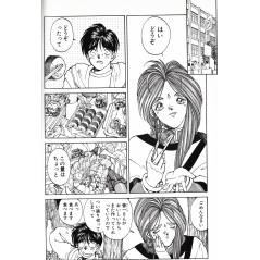 Page manga vo d'occasion Ah! My Goddess Tome 01 en version Japonaise