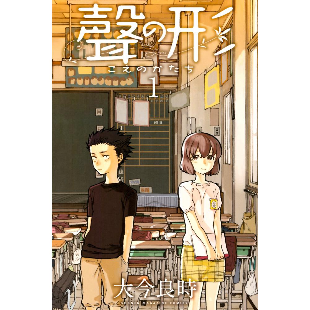 Couverture manga vo d'occasion A Silent Voice Tome 01 en version Japonaise
