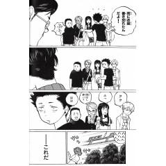 Page manga vo d'occasion A Silent Voice Tome 01 en version Japonaise