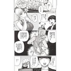Page manga d'occasion 50 Nuances de Gras Tome 01 en version Japonaise