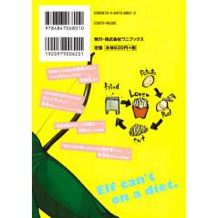 Face arrière manga d'occasion 50 Nuances de Gras Tome 01 en version Japonaise