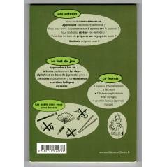 Face arrière du livre Kakikata d'occasion en Francais pour l'apprentissage du Japonais