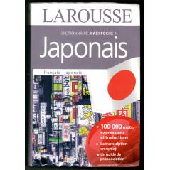 Face avant du livre Dico maxi poche + Larousse d'occasion en Français pour l'apprentissage du Japonais