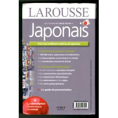 Face arrière du livre Dico maxi poche + Larousse d'occasion en Français pour l'apprentissage du Japonais