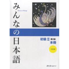 Couverture du livre Minna no Nihongo volume 2 Version 2 d'occasion en Français pour l'apprentissage du Japonais