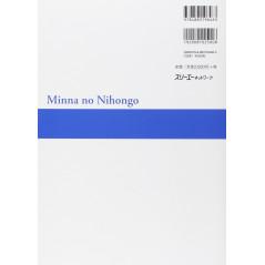 Face arrière du livre Minna no Nihongo volume 2 Version 2 d'occasion en Français pour l'apprentissage du Japonais