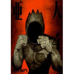 Couverture manga d'occasion Ajin Tome 4 en version Japonaise