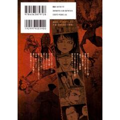 Face arrière manga d'occasion Ajin Tome 4 en version Japonaise