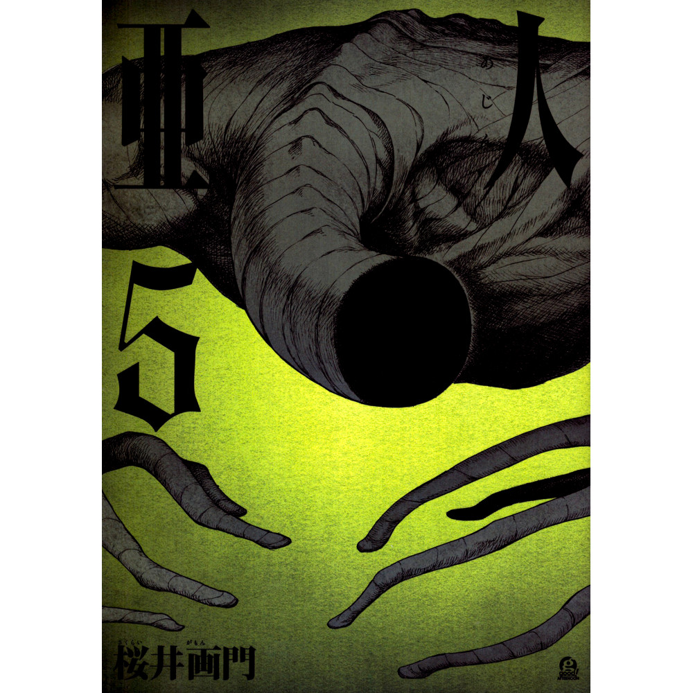 Couverture manga d'occasion Ajin Tome 5 en version Japonaise