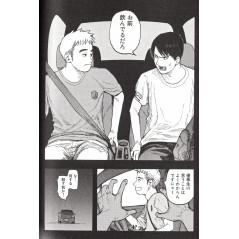 Page manga d'occasion Ajin Tome 5 en version Japonaise
