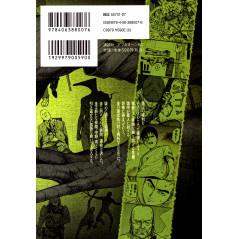 Face arrière manga d'occasion Ajin Tome 5 en version Japonaise