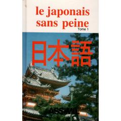 Couverture livre apprentissage d'occasion Le Japonais sans peine Tome 1