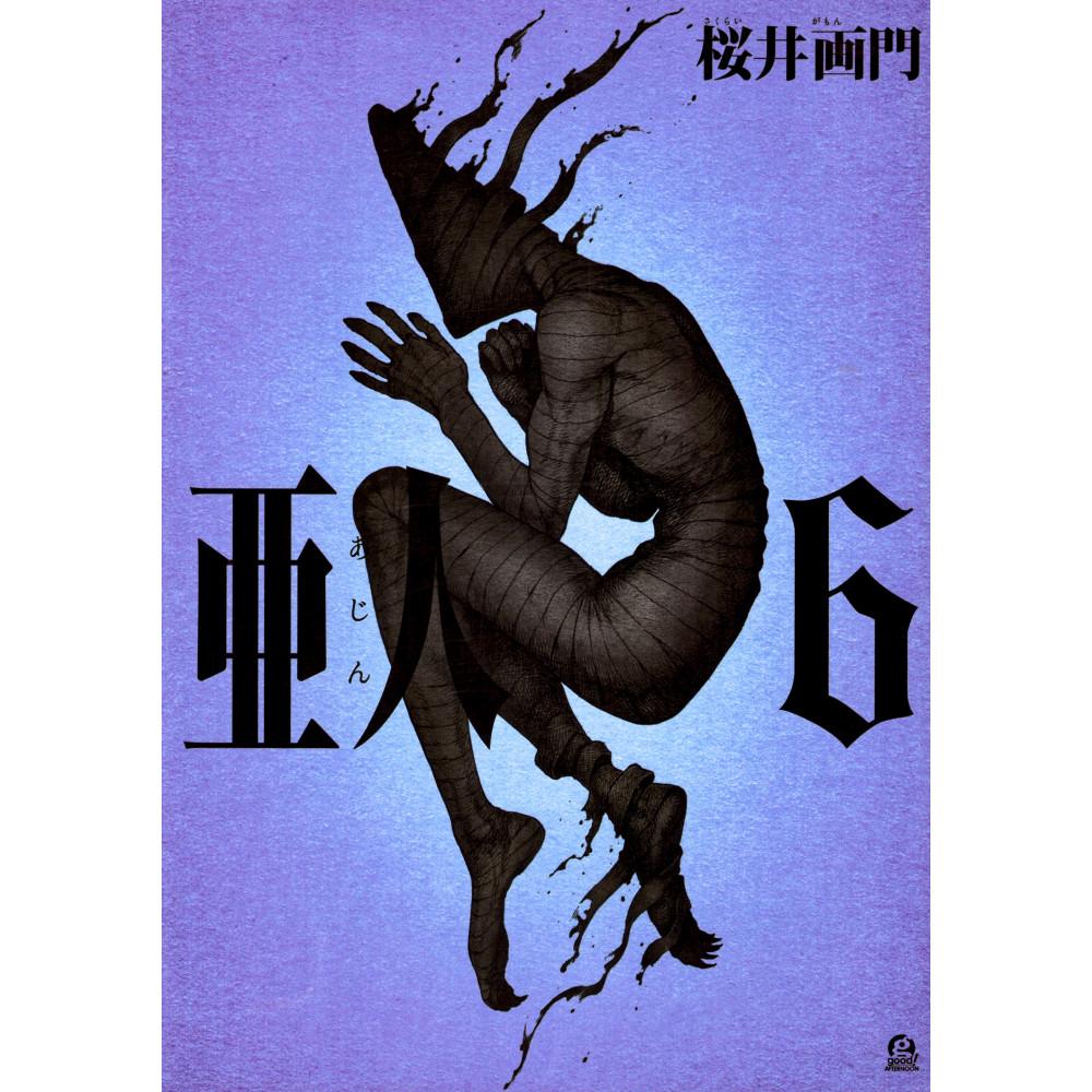 Couverture manga d'occasion Ajin Tome 6 en version Japonaise