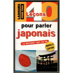Face avant livre apprentissage d'occasion 40 leçons pour parler Japonais