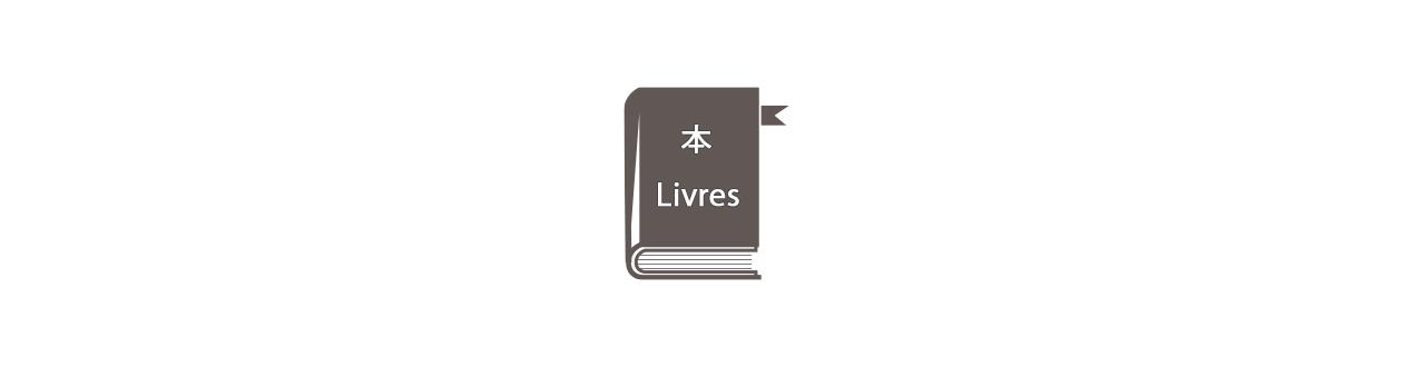 Acheter des livres, romans, light novels en Japonais sur NipponGo.fr