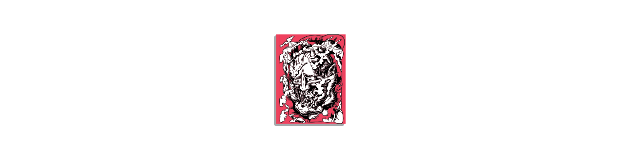 Vente de livre Artwork avec texte en Japonais sur Nippongo.fr