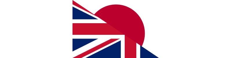 Anglais / Japonais